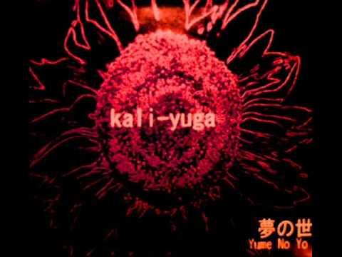 Kali Yuga JAPAN - aun (阿吽)