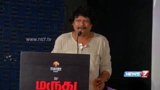 I had a nice time working with 'Mardhu' team: Namo Narayana | Super Housefull | News7 Tamil