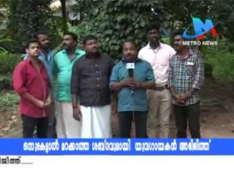 Abhijith Kollam TV news