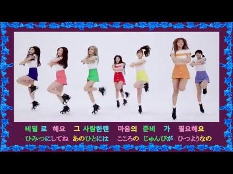 Oh My Girl - Liar Liar, Korean(L) : Japanese cover(R) Matching 日本語訳で歌う 오마이걸