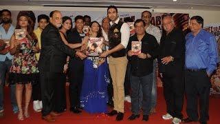 """Trailer launch of Bollywood movie """"Khel Toh Ab Shuru Hoga"""