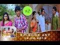 Kalyana Veedu | Tamil Serial | Episode 257 | 19/02/19 |Sun Tv |Thiru Tv
