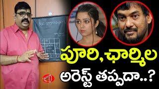 Venu Swamy Predictions on Puri Jaganandh and Actress Charmi | Tollywood Drug Scam | Gossip Adda