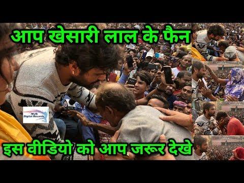 Xxx Mp4 Khesari Lal Yadav Real Hero 3gp Sex