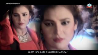 WapWon Mobi Bangla Rap Song 2016 Rongila Maiya Rapper Bappy Rajib