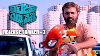 Raja Cheyyi Vesthe Release Trailer #2 - Nara Rohit, Nandamuri Taraka Ratna, Isha Talwar || Pradeep