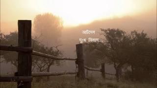 Dukho Belash