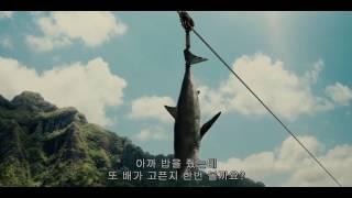 """""""Jurassic World"""" - Mosasaur Scene HD"""