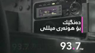 Taxi  media husen u goran inzibat