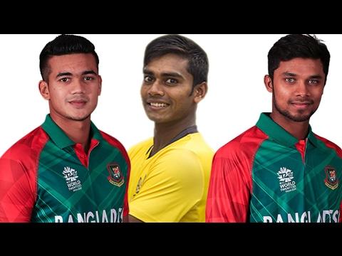 অবশেষে আইপিএল নিলামে সুযোগ পেলেন ৬ বাংলাদেশী ক্রিকেটার Bangladesh Cricket 2017