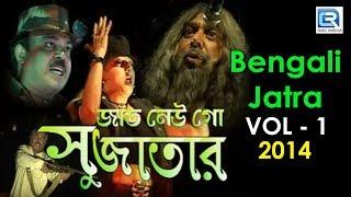 Bengali Jatra Vol 1 - 2014