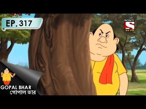 Xxx Mp4 Gopal Bhar Bangla গোপাল ভার Bengali Ep 317 Paji Aar Boka 3gp Sex