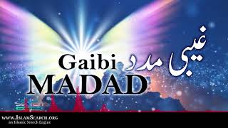 Gaibi Madad ┇ غیبی مدد ┇ #Dua #Astaghfar #Tahajjud #Farishte ┇ IslamSearch