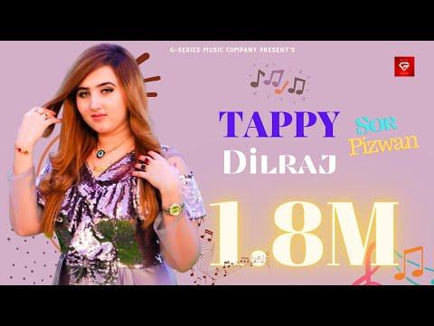 Xxx Mp4 PASHTO NEW SONGS 2018 TAPEY DILRAJ Dilraj Pashto New HD Songs 2018 Pashto HD Latest Songs 3gp Sex
