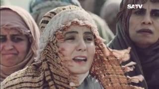 Yousuf Zulekha Bangla Dubbing Episode  1-5 ইউসুফ জুলেখা পর্ব 1-5