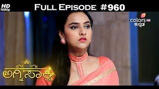 Agnisakshi - 7th August 2017 - ಅಗ್ನಿಸಾಕ್ಷಿ - Full Episode