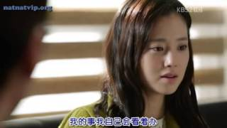 善良的男人 第17集—The Innocent Man Ep17 - Part5