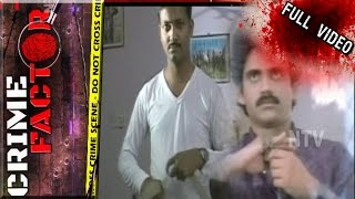 #Siva Movie Changes Guy Into a Maniac | Movies Inspiration Or Addiction | Crime Factor | NTV