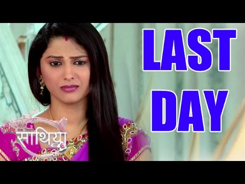 Xxx Mp4 Saath Nibhaana Saathiya Rucha Hasabnis Aka Rashi Gets Emotional On Her LAST DAY 4th August 2014 3gp Sex