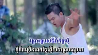 [ Sunday VCD Vol 121 ] Sereymun - Sabay Jet Nas Ber Ban Reap Ka (Khmer MV) 2013