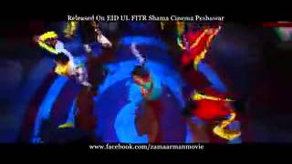 Mashallah mashallah pashto song by Arman zama film HD