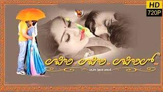 Lahiri Lahiri Lahirilo Full Length Telugu Movie || Aditya, Harikrishna, Ankita, Sanghavi