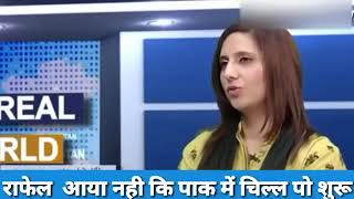 Pakistani media reporter SAYS THE TRUTH of india and Pakistan difference | Pak media on India latest