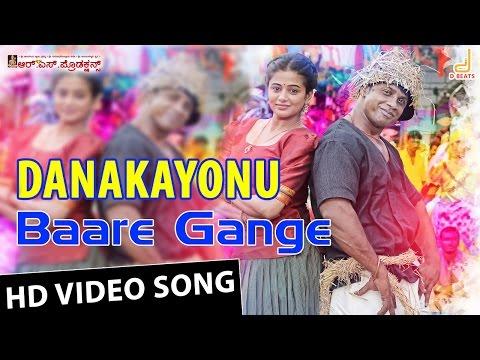 Xxx Mp4 Baare Gange Video Song Danakayonu Duniya Vijay Priyamani Yogaraj Bhat V Harikrishna 3gp Sex