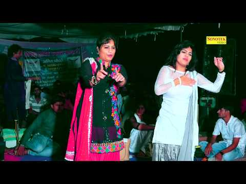 Xxx Mp4 दोनों डांसर ने मारे एक दूसरी को गंदे झटके लोगो ने पकड़ी छाती Sapna Dance Haryanvi Dance 2017 3gp Sex