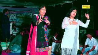 दोनों डांसर ने मारे एक दूसरी को गंदे झटके -- लोगो ने पकड़ी छाती | Sapna Dance | Haryanvi Dance 2017