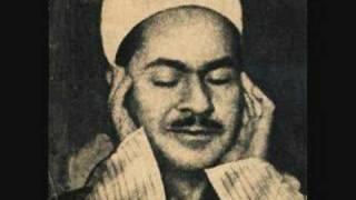 The Glorious Qur`aan Recital By: Sh. Muhammed Rifaat (Part 1