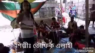 Kar preme mojia roila ra bondhure by tofiq full video songs 2017