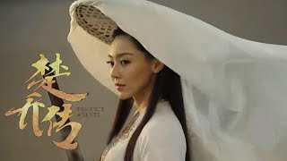 楚乔传  Princess Agents 《睡前故事》番外篇:南梁秘府的秘密