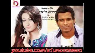 Cricketer Rubel Hossain & Happy New Video By Dhaka FM