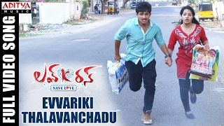 Evvariki Thalavanchadu Full Video Song || Love K Run Full Video Songs || Deepak Taroj, Malavika
