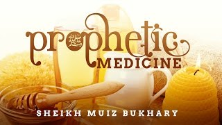 How To Cure Yourself! - Authentic Cures From The Sunnah