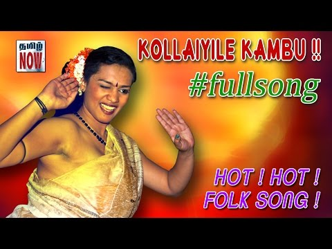 Xxx Mp4 Tamil Hot Song Kollaiyile FULL VIDEO UNCUT Must Watch 3gp Sex
