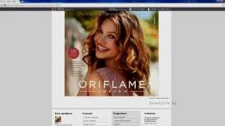 оформление заказа на РФ сайте Орифлэйм Music Jinni