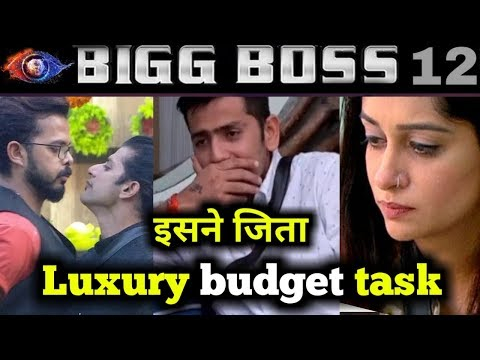 Big Boss 12: This contestant won Luxury budget task | Who will become next caption..?
