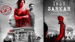 Indu Sarkar Full Movie Review - Madhur Bhandarkar, Neil Nitin Mukesh, Anupam Kher