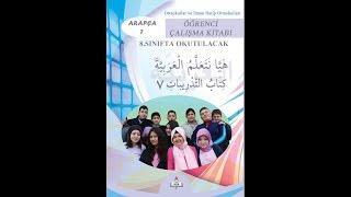 imam hatip  8. Sınıf Arapça 2 .Ünite