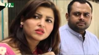 Bangla Natok - Akasher Opare Akash l Episode 19 l Shomi, Jenny, Asad, Sahed l Drama & Telefilm