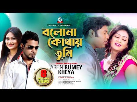Xxx Mp4 Arfin Rumey Kheya Bolona Kothay Tumi বলনা কোথায় তুমি Official Bangla Music Video Sangeeta 3gp Sex