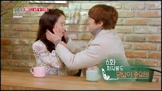 Song Ji Hyo Gong Myung 송지효의 뷰티뷰 Mini Drama ep 6