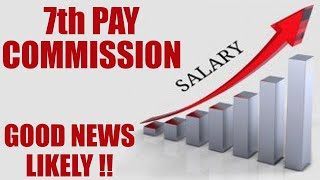 7th Pay Commission: Latest on pay hike, good news likely for CG employees   Oneindia News
