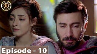 Shiza Episode 10 - 20th May 2017 - Sanam Chaudhry - Aijaz Aslam - Top Pakistani Drama