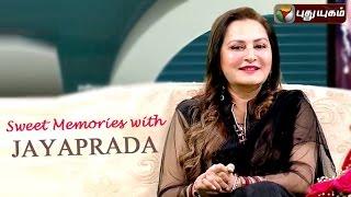 Ninaithale Inikkum with Actress Jayaprada  | 14/04/2016 | Puthuyugam TV