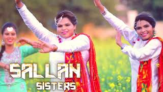 DHEEYAN+PUNJAB+DIYAN+%28TEASER%29+%7C+SALLAN+SISTERS+%7C+%7C+New+Punjabi+Songs+2018+%7C+AMAR+AUDIO