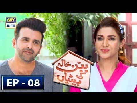 Xxx Mp4 Babban Khala Ki Betiyan Episode 8 9th August 2018 ARY Digital Drama 3gp Sex