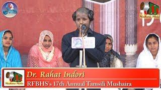 Dr. RAHAT INDORI, 17th Tamsili Mushaira Bhiwandi 2019, Mushaira Media